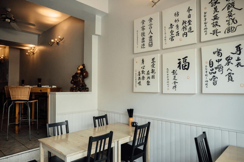 restaurant-soy-boulevard-st-laurent-6
