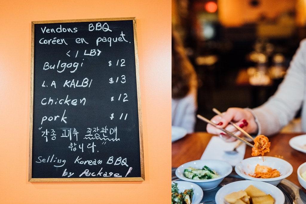 maison-seoul-sherbrooke-ouest-montreal-restaurant-coreen-2