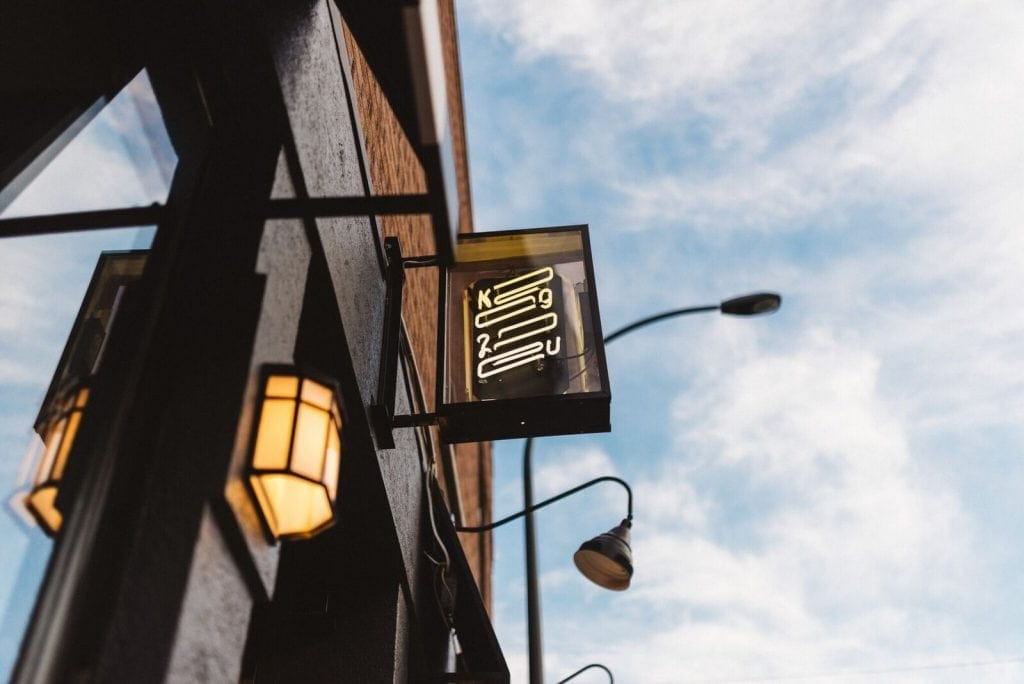 kozu-brasserie-asiatique-plateau-15