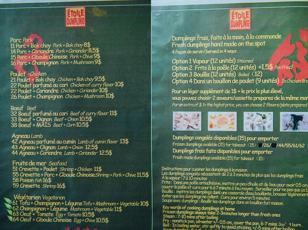 menu-etoile-dumpling-dumplings-queen-mary-1