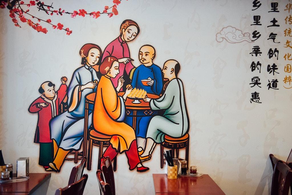 Mai Xiang Yuan Restaurant quartier chinois